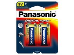 Panasonic Alkaline 9V Battery (2 pack)